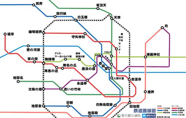 幻想郷路線図 Dust さんのイラスト ニコニコ静画 イラスト