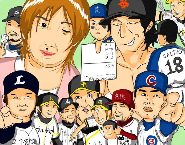 見せましょう、野球の底力