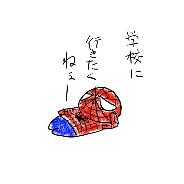 スパイダーマンの本音 桜田サムタ さんのイラスト ニコニコ静画
