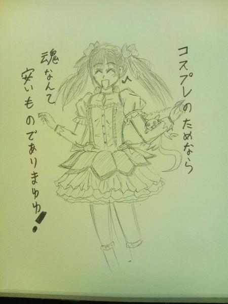 魔法少女まゆゆ☆マジカ