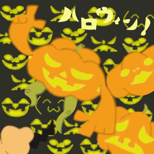 かぼちゃ・カボチャ・南瓜