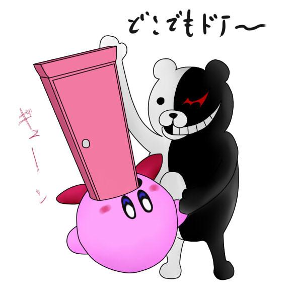 まったくぅしょうがないな~どこでもドアー!!うぷぷぷ