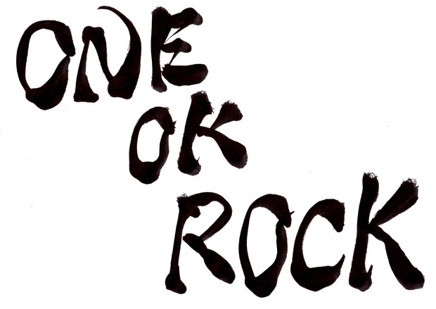 One Ok Rock じょん さんのイラスト ニコニコ静画 イラスト