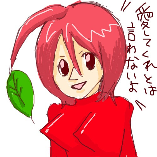 ピクミン(赤)