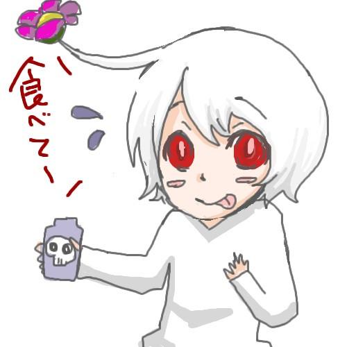 ピクミン(白)