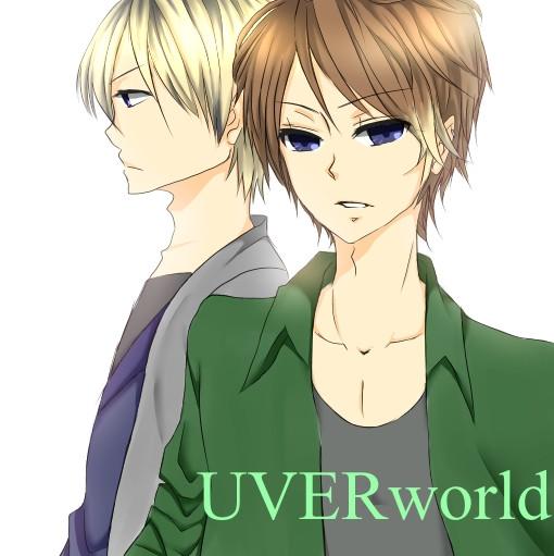 Uverworldのあのお二人 青菜 さんのイラスト ニコニコ静画 イラスト