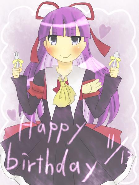 フェーリ誕生日おめでとう!!