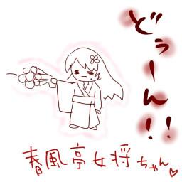 ラテールの自キャラ描いてみた こはるみほ さんのイラスト ニコニコ静画 イラスト