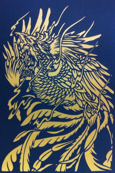 四聖獣 鳳凰 萃蓮 Suiren さんのイラスト ニコニコ静画 イラスト
