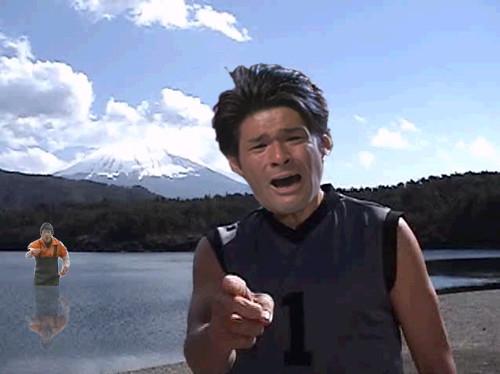 照英が修造みたいに富士山の前で気合い入れてる画像下さい