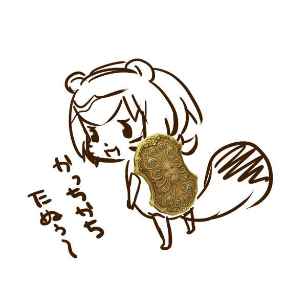 【FF11】 しょうえい②