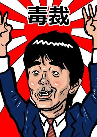 橋下大阪市長誕生!