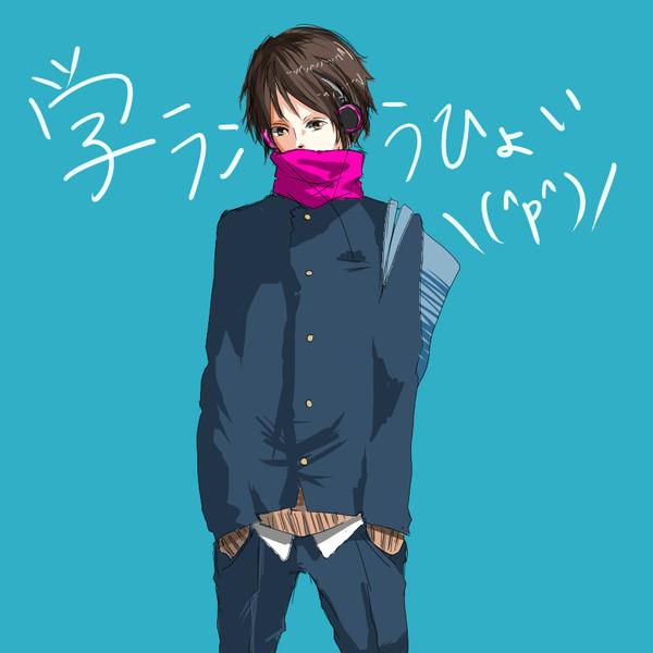 寒いヽノ なー さんのイラスト ニコニコ静画 イラスト