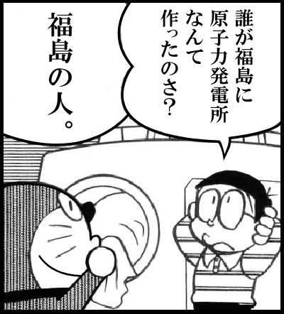 今年の出来事まとめ震災 Gabahige さんのイラスト ニコニコ静画