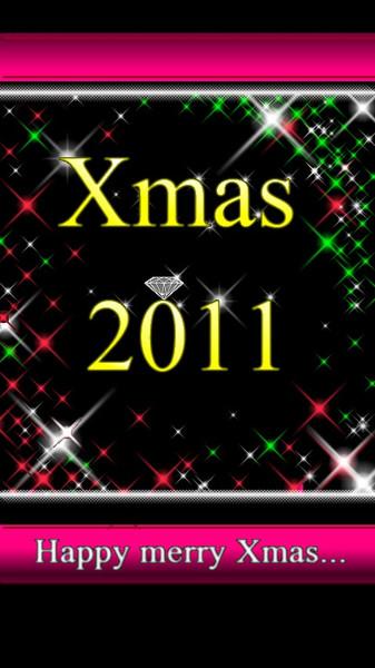 【クリスマス】待ち受け(仮)【ナニソレおいしいの】