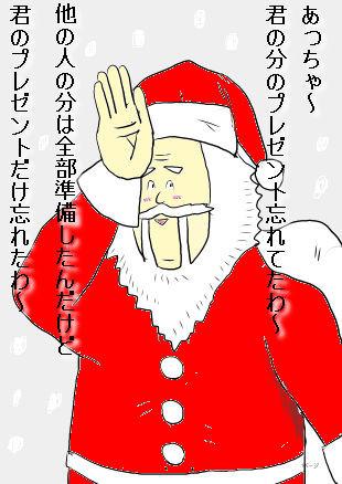あわてんぼうのサンタクロース Yoshiatsu さんのイラスト ニコニコ静