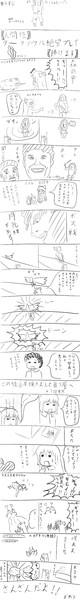 ダークソウル レポ漫画 8話