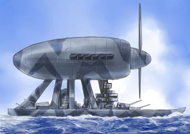 「戦艦!」 「飛行機!」 首相「もう!両方採用!!」