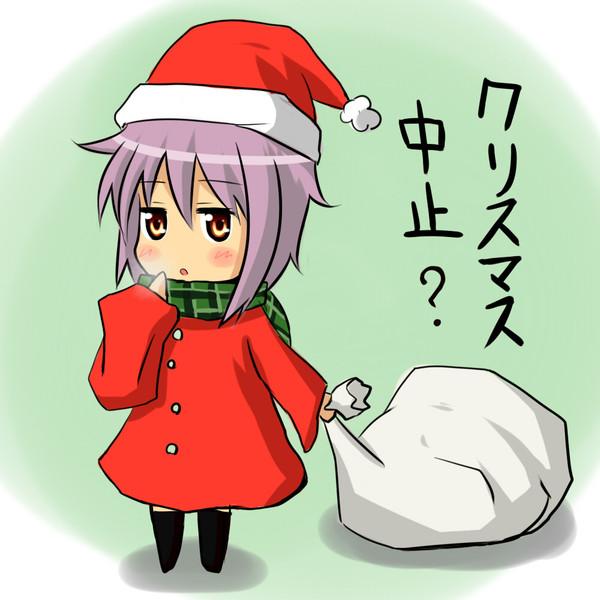クリスマス中止?