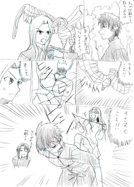 Fate/Zero第八話NGシーン「切嗣、秘密レッスン」