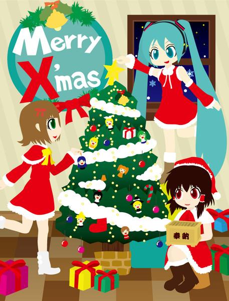 御三家クリスマス!