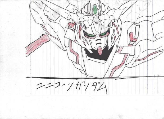 ユニコーンガンダム描いてみた くり さんのイラスト