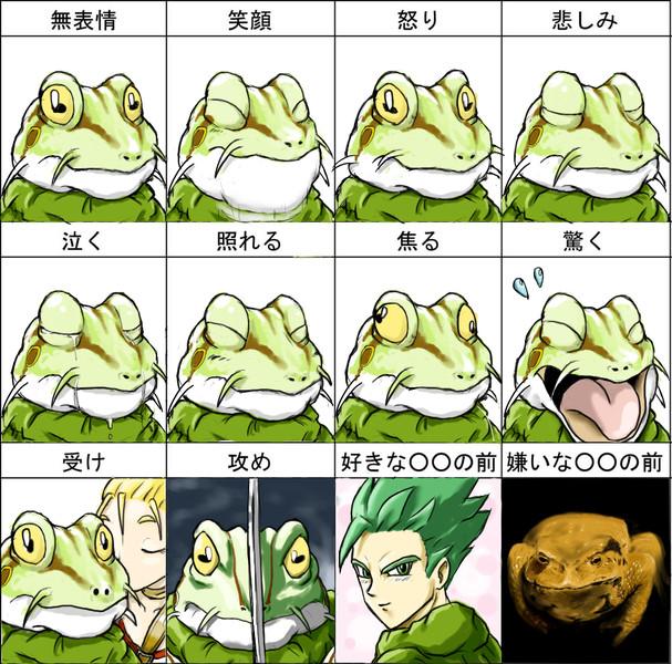 カエルの表情練習 Masda さんのイラスト ニコニコ静画 イラスト