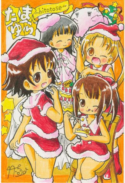 たまゆらでクリスマス!