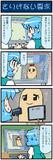 がんばれ小傘さん 410