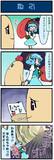 がんばれ小傘さん 411