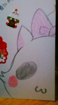 【年賀状】マリーちゃんをちょっと変えて描いてみた。