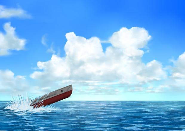艦長「潜水艦浮上!…えぇぇ!!!」