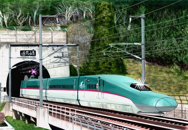(祝)北海道新幹線開業おめでとうございます 2016-3-26