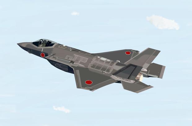 F-35J JAPAN Lightning II