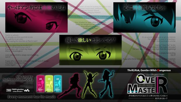 WalkMan×765Production-Beyond the RGB