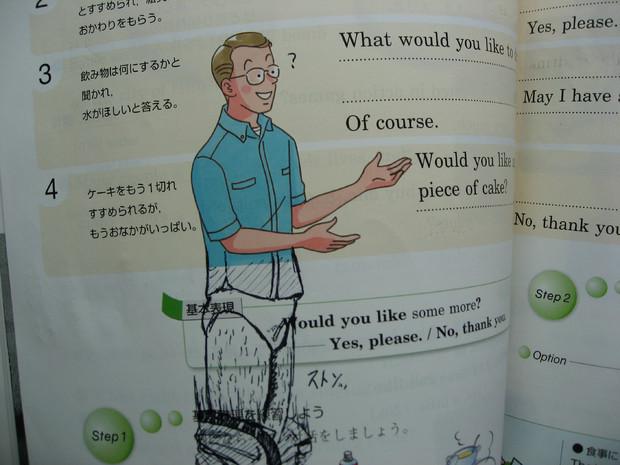 教科書落書き⑥