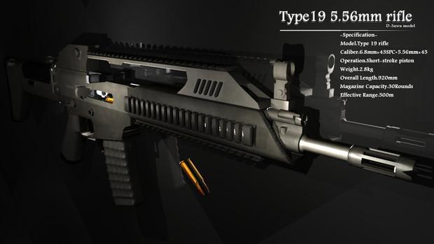 19式小銃