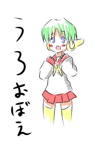 マルチ(うろおぼえ)