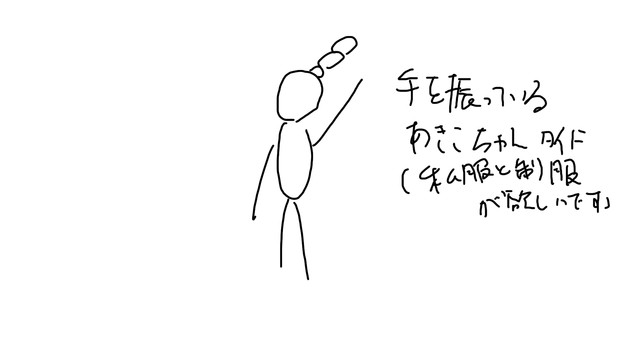 シーン⑨【みんなでつくる♪プロモーションビデオ】動画師・三重の人 描き下ろし画コンテ