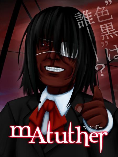 mAtuher-マツザー-