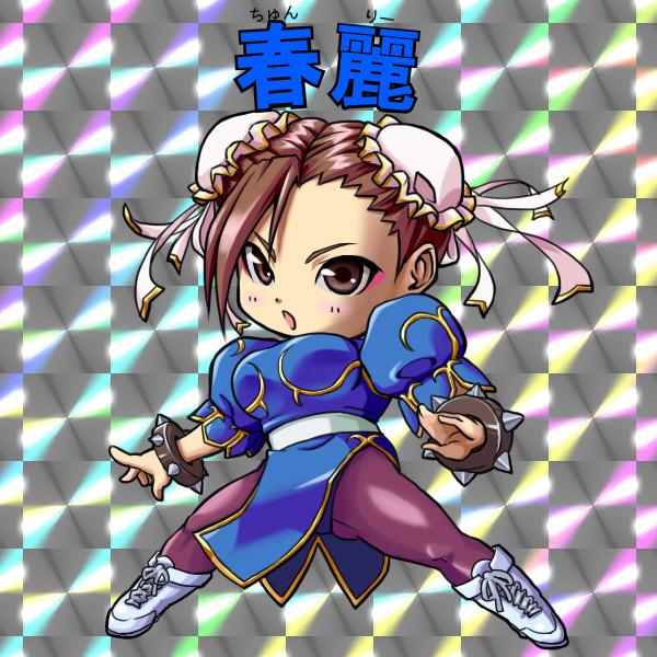 春麗さん(ビックリマン風)
