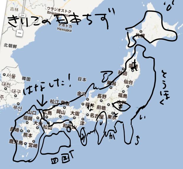 ニコ生配信 日本列島描いてみた