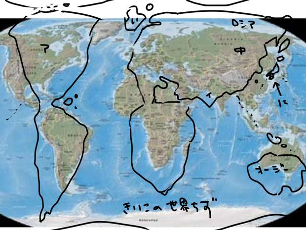 ニコ生配信 世界地図描いてみた