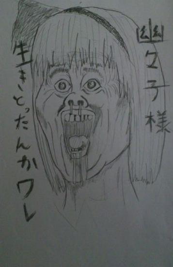 落書き06-妖夢-