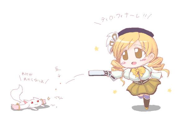 てぃろふぃなーれ