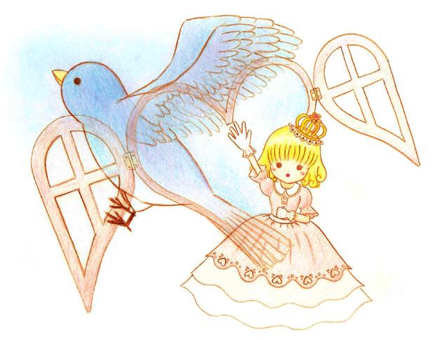 お姫様と青い鳥