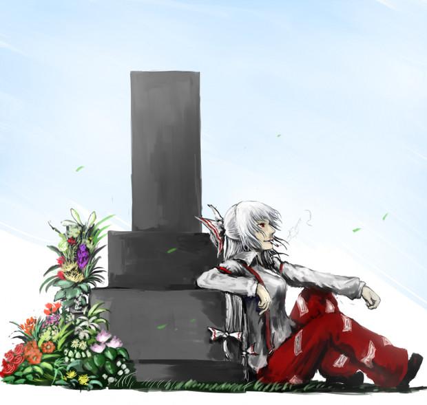 花は絶えず