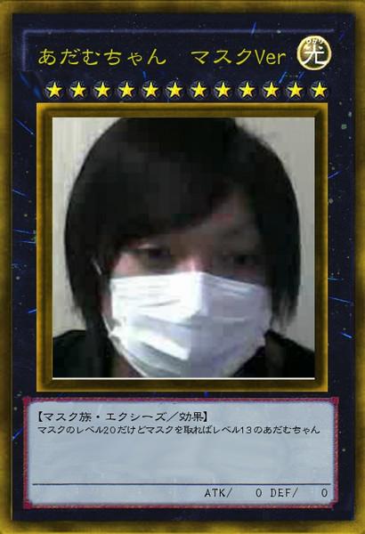 【MGO】あだむwithマスク【LS】