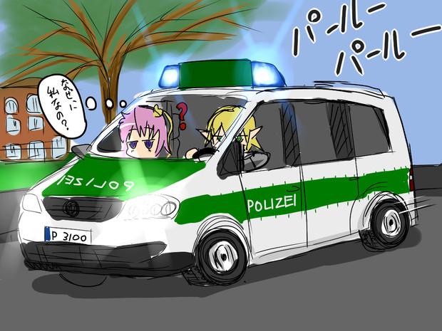 ドイツのパトカーのサイレンが