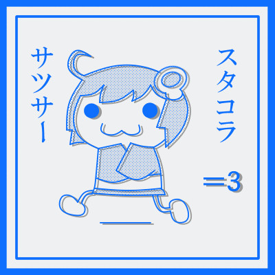【偽物語】阿良々木月火【豫告風味】